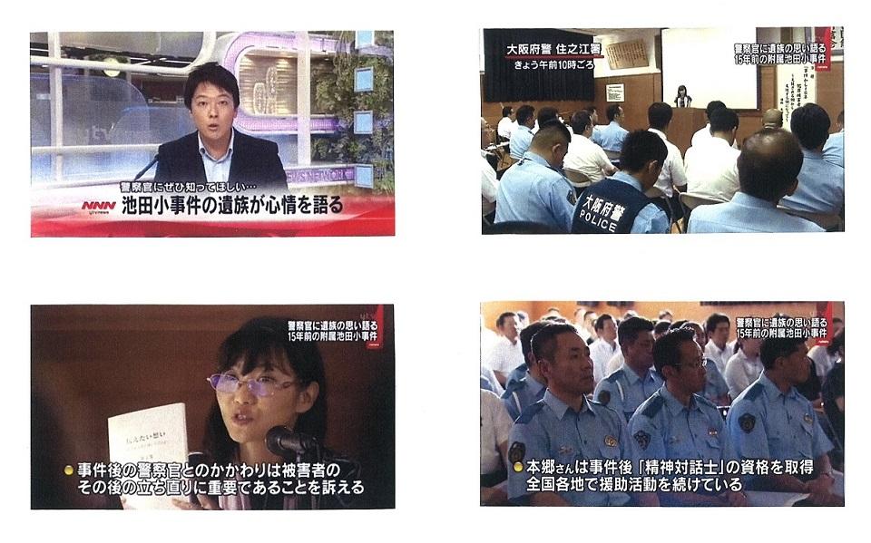 読売テレビ.jpg