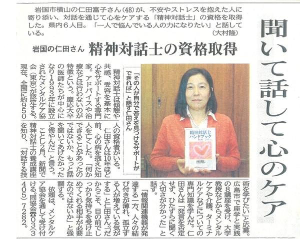 中国新聞.jpgのサムネール画像